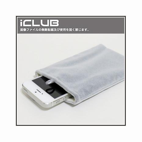 iPhone 5S/5C/5專用手機絨布型保護套(灰色)
