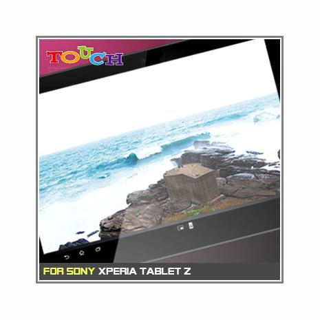 SONY Xperia Tablet Z專用高透防刮無痕螢幕保護貼