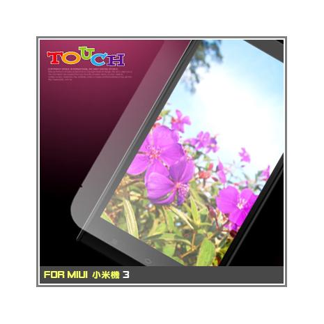 MIUI 3 小米機三代專用高透防刮無痕螢幕保護貼