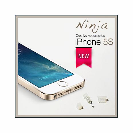 【東京御用Ninja】iPhone 5S/5C/5矽膠螺旋防塵取卡針+耳機孔防塵塞+傳輸底塞(透明)