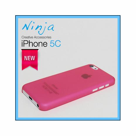 【東京御用Ninja】iphone 5C超薄質感磨砂保護殼(霧透紅)