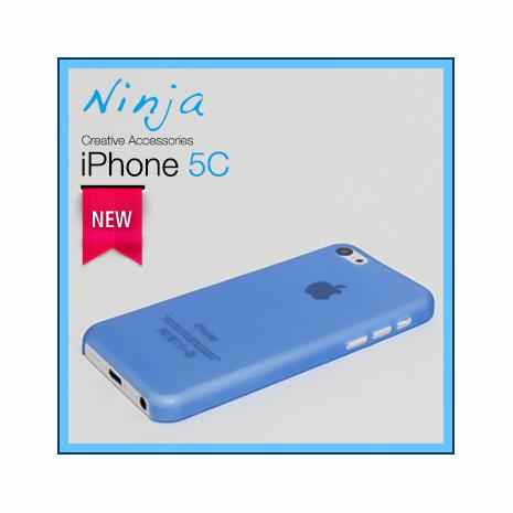 【東京御用Ninja】iphone 5C超薄質感磨砂保護殼(霧透藍)