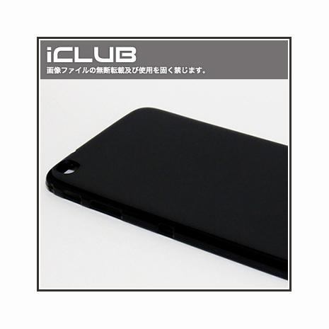 Samsung Galaxy Tab3 8.0玩家必備TPU清水保護套(黑色)