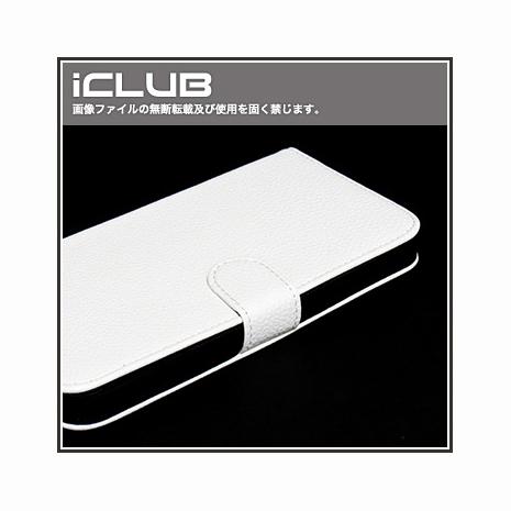 Samsung Galaxy Mega 5.8 i9150玩家必備荔枝紋側掀式可插卡立架型保護皮套(白色)