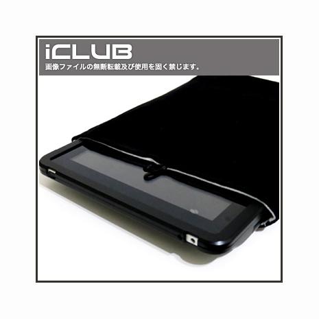 iPad mini通用型平板電腦絨布保護套(黑色)