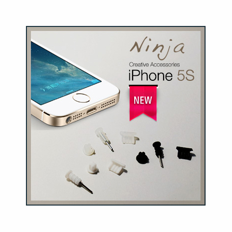 【東京御用Ninja】iPhone 5S/5C/5矽膠螺旋防塵取卡針+耳機孔防塵塞+傳輸底塞(黑+白+透明套裝超值組)