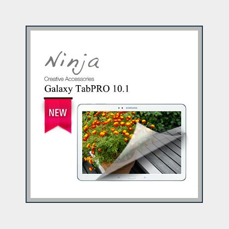 【東京御用Ninja】Samsung Galaxy TabPRO 10.1專用高透防刮無痕螢幕保護貼
