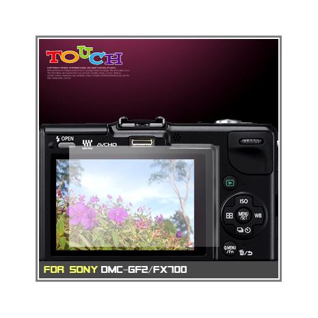 Panasonic DMC-GF2/FX700通用型高透防刮無痕螢幕保護貼