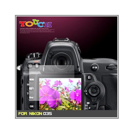 NIKON D3S專用高透防刮無痕螢幕保護貼