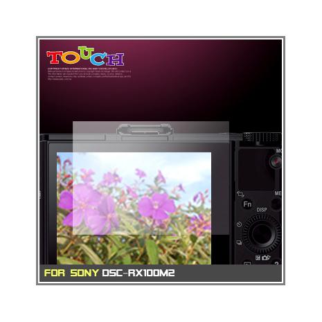 SONY DSC-RX100M2專用高透防刮無痕螢幕保護貼