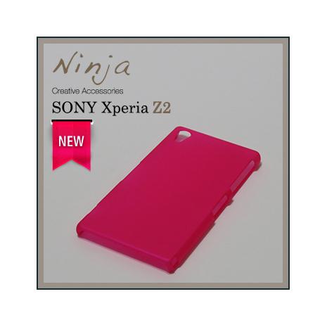 【東京御用Ninja】SONY Xperia Z2精緻磨砂保護硬殼(桃紅色)