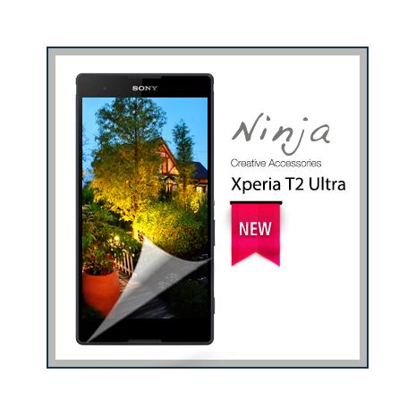 【東京御用Ninja】SONY Xperia T2 Ultra專用高透防刮無痕螢幕保護貼