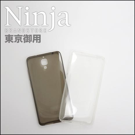 【東京御用Ninja】Xiaomi小米4新款自帶防塵塞型TPU清水保護套透明
