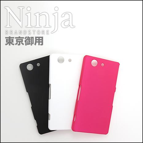【東京御用Ninja】SONY Xperia Z3 Compact精緻磨砂保護硬殼桃紅色