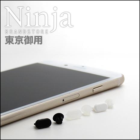 【東京御用Ninja】iPhone 6通用款耳機孔防塵塞+防塵底塞(黑+白+透明套裝超值組)