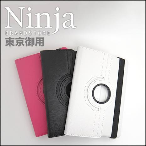 【東京御用Ninja】iPad mini 3專用360度調整型站立式保護皮套白色