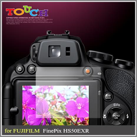 富士FinePix HS50EXR專用高透防刮無痕螢幕保護貼-相機.消費電子.汽機車-myfone購物