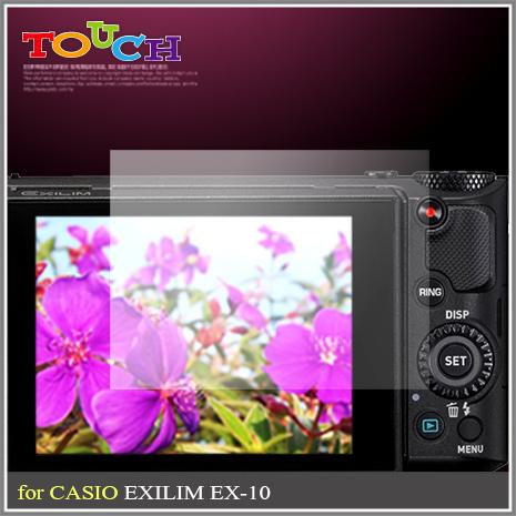 CASIO EXILIM EX-10專用高透防刮無痕螢幕保護貼