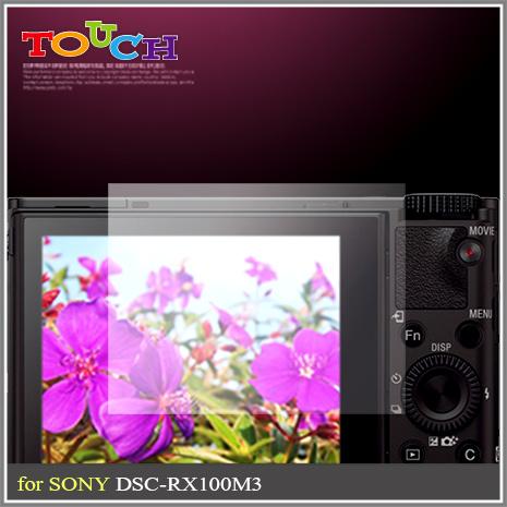 SONY DSC-RX100M3專用高透防刮無痕螢幕保護貼