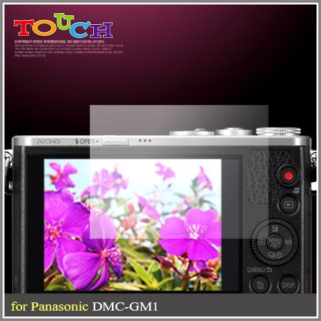 Panasonic DMC-GM1專用高透防刮無痕螢幕保護貼