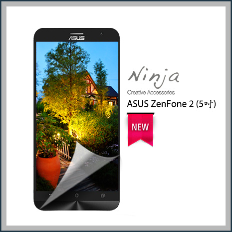 【東京御用Ninja】ASUS ZenFone 2 (5吋)專用高透防刮無痕螢幕保護貼