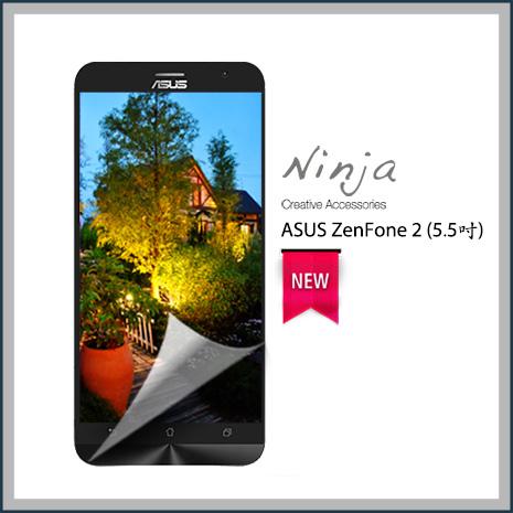 【東京御用Ninja】ASUS ZenFone 2 (5.5吋)專用高透防刮無痕螢幕保護貼
