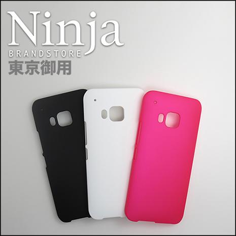 【東京御用Ninja】HTC One M9精緻磨砂保護硬殼白色