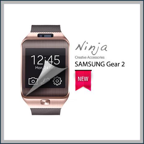 【東京御用Ninja】SAMSUNG Gear 2專用高透防刮無痕螢幕保護貼