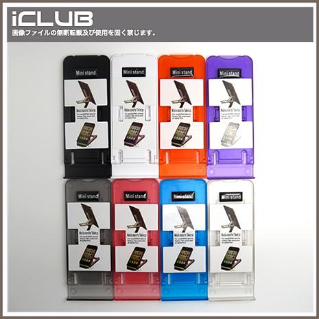 超實用五段式智慧型手機與平板電腦通用款立架