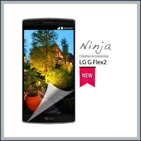 【東京御用Ninja】LG G Flex2專用高透防刮無痕螢幕保護貼