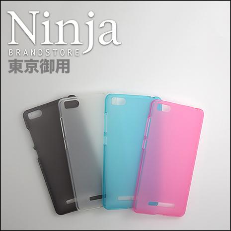 【東京御用Ninja】Xiaomi 小米手機 4i磨砂TPU清水保護套透灰色