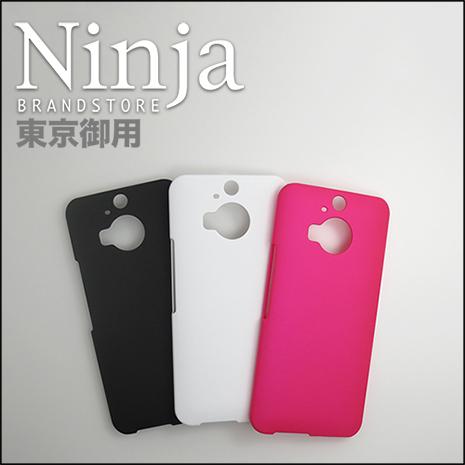 【東京御用Ninja】HTC One M9+精緻磨砂保護硬殼黑色