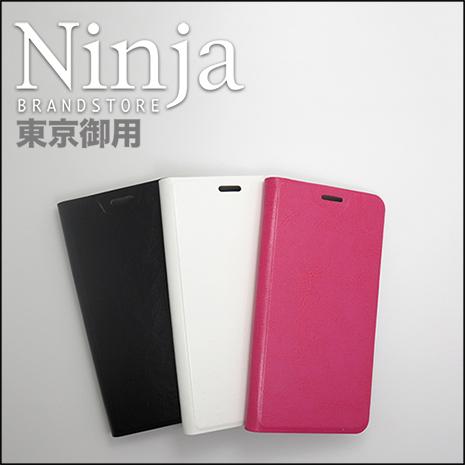 【東京御用Ninja】InFocus M350經典瘋馬紋保護皮套黑色