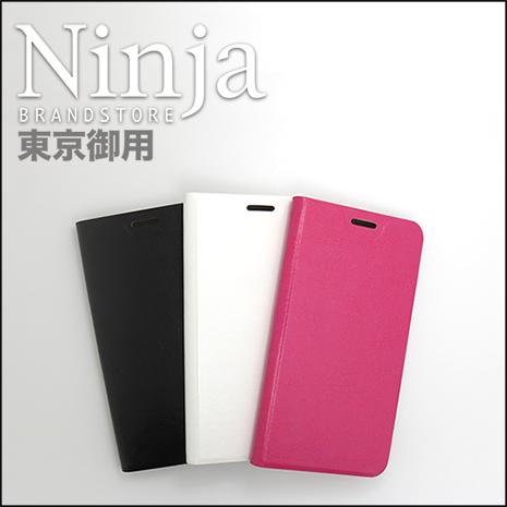 【東京御用Ninja】Sony Xperia Z3+經典瘋馬紋保護皮套白色