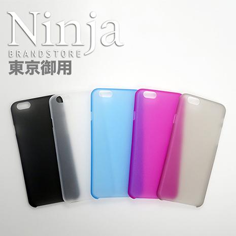 【東京御用Ninja】iPhone 6s (4.7吋) 超薄質感磨砂保護殼霧透黑