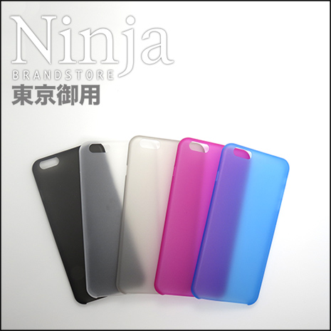 【東京御用Ninja】iPhone 6s Plus (5.5吋) 超薄質感磨砂保護殼霧透黑