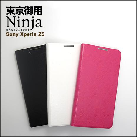 【東京御用Ninja】Sony Xperia Z5經典瘋馬紋保護皮套白色