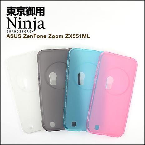 【東京御用Ninja】ASUS ZenFone Zoom ZX551ML磨砂TPU清水保護套透白色