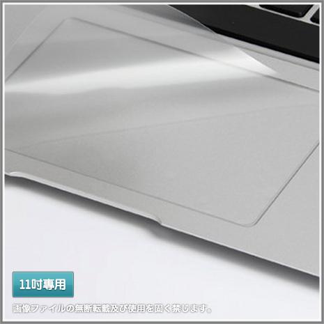 Apple Macbook【PRO/AIR系列11吋筆電專用超薄觸控板保護膜】(透明款11吋)