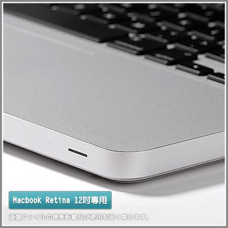 Apple Macbook Retina 12吋筆記型電腦專用腕托保護貼膜(銀色款)