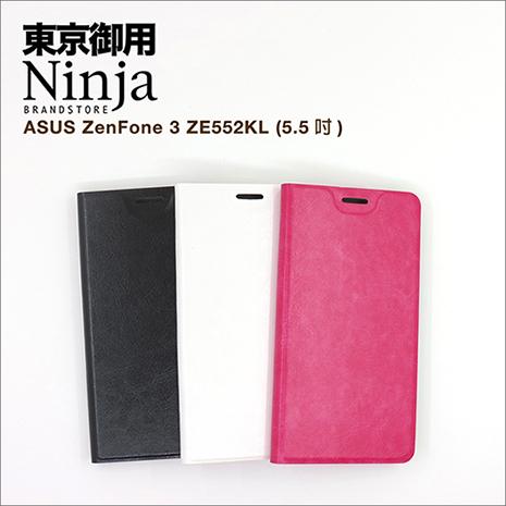 【東京御用Ninja】ASUS ZenFone 3 ZE552KL (5.5吋)經典瘋馬紋保護皮套