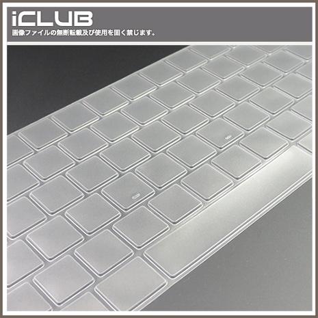 Apple Magic Keyboard【無線鍵盤專用TPU超薄鍵盤保護膜】(透明)-3C電腦週邊-myfone購物