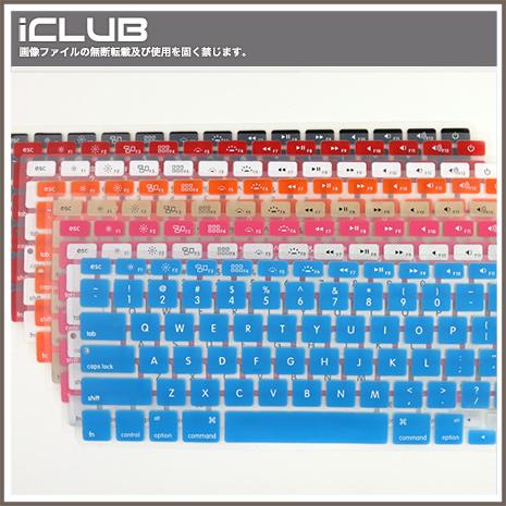 Apple Macbook【英文字母鍵盤PRO/AIR系列超薄矽膠鍵盤保護膜】金色