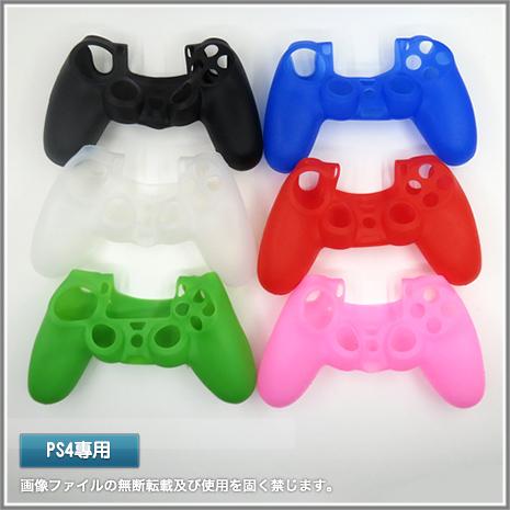 【PS4玩家必備】PS4 DUALSHOCK 4無線控制器專用矽膠保護套粉紅色款