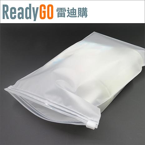 【ReadyGO雷迪購】超實用旅遊必備小物-旅行收納萬用整理袋 (霧透款2入裝)40x50公分