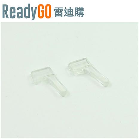 【ReadyGO雷迪購】超實用眼鏡配件必備高品質矽膠防滑耳勾(透明2入裝)