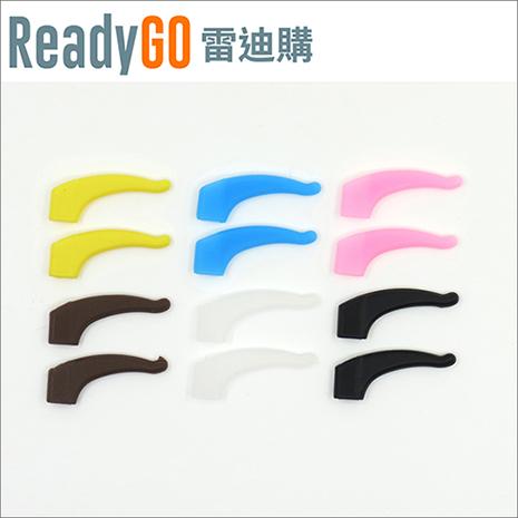 【ReadyGO雷迪購】超實用眼鏡配件必備高品質矽膠防滑耳勾(2入裝)粉色