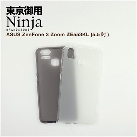 【東京御用Ninja】ASUS ZenFone 3 Zoom ZE553KL (5.5吋)磨砂TPU清水保護套透白色