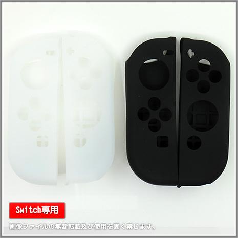 【Switch玩家必備】任天堂Nintendo Switch Joy-Con手把控制器專用矽膠保護套黑色款
