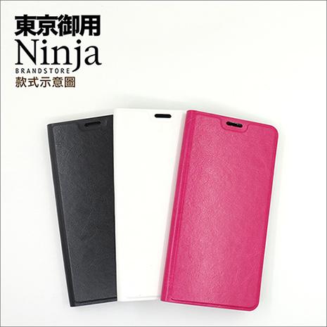 【東京御用Ninja】ASUS ZenFone 5 (2018版6.2吋) ZE620KL經典瘋馬紋保護皮套白色
